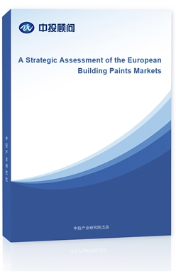 A Strategic Assessment of the European Building Paints Markets