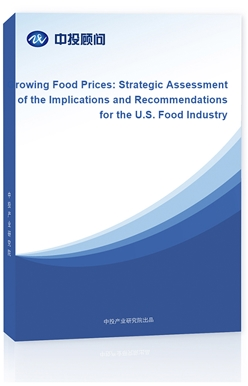 Growing Food Prices: Strategic Assessment of the Implications and Recommendations for the U.S. Food Industry