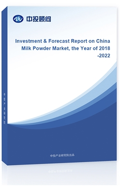 Investment & Forecast Report on China Milk Powder Market, the Year of 2018-2022